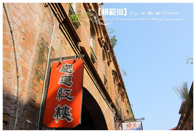 即時熱門文章:【金門】有吃有逛.熱鬧的模範街之旅