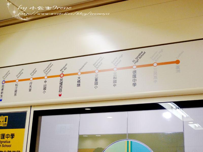 【蘆洲】嚐鮮試乘.蘆洲捷運 @Irene's 食旅.時旅