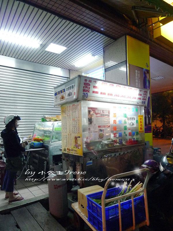 【三峽】不起眼的小店隱藏好吃的滋味.阿宏小吃