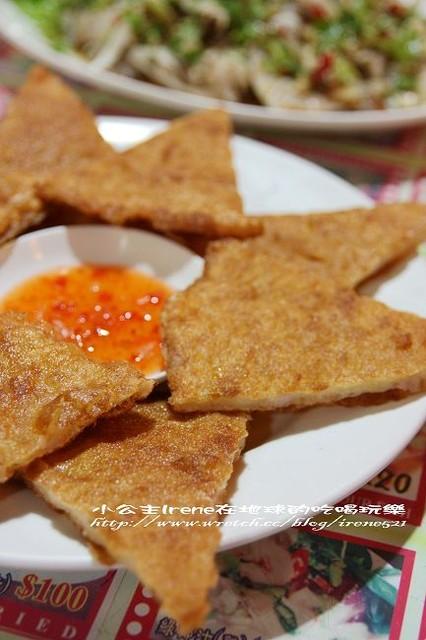 即時熱門文章:【三重】口味需加強‧清邁泰式餐廳