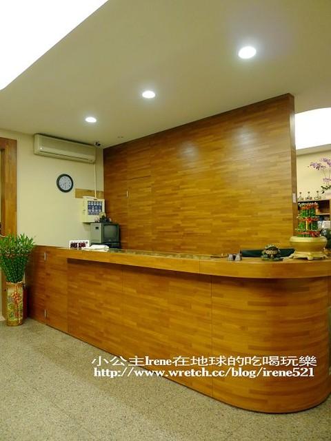 【台東縣】大桶休閒旅館