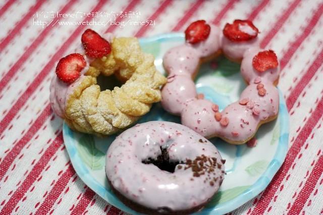 【甜甜圈大集合】精選北部8家好吃甜甜圈,傳統、創意、台式、日式、甜鹹通通有,甜甜圈控必收藏的懶人包