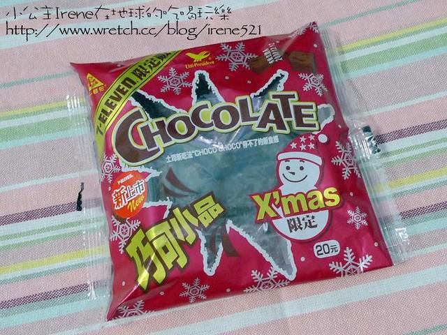 即時熱門文章:【餅乾】7-11-巧可小品‧巧克力吐司