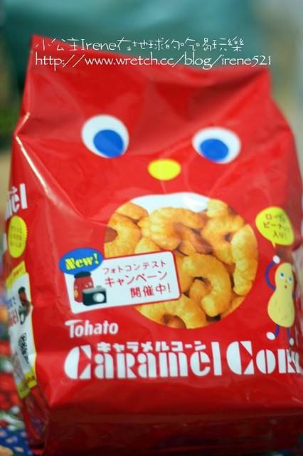 即時熱門文章:【餅乾】大創 Tohato焦糖玉米脆餅