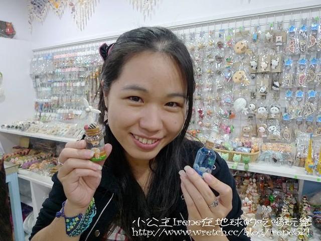 Irene's 食旅.時旅【小琉球】夢想中的小琉球‧紀念品店Post navigation