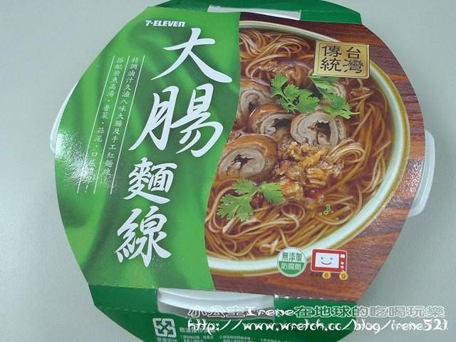 即時熱門文章:【熟食】7-11-大腸麵線