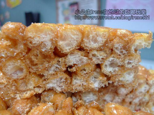 【淡水】知名老店‧新建成餅店(芝麻蛋餅+沙其馬)
