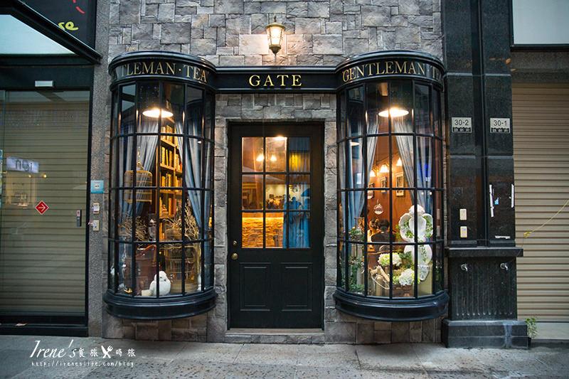 【台中】英倫風 紳士茶飲 ,宛如進入哈利波特的魔法世界中/近中友百貨/近一中商圈/GATE‧紳士茶飲 @Irene's 食旅.時旅