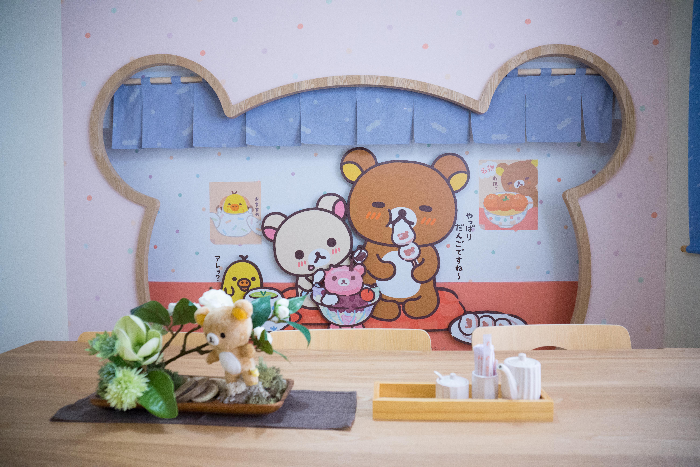 【台北中山區】海外第一間,和風洋溢的拉拉熊主題茶屋.Rilakkuma Cha-Ya 拉拉熊茶屋 @Irene's 食旅.時旅