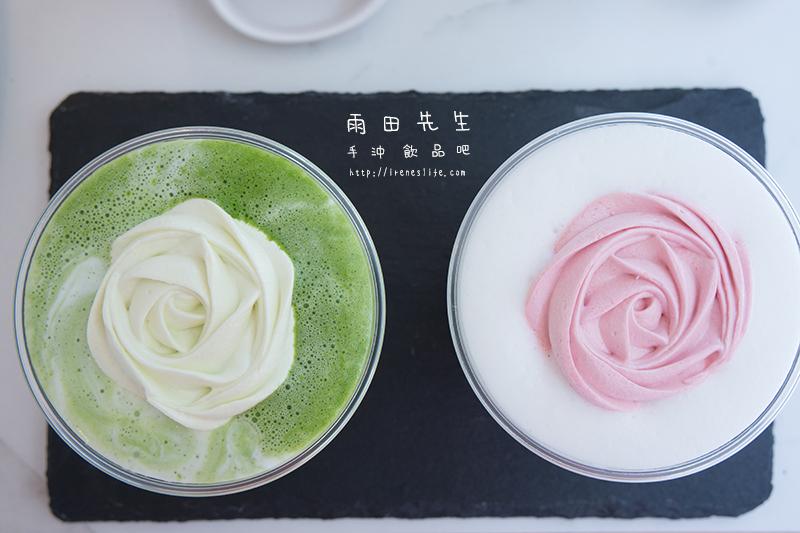 【台北大安區】盛開玫瑰的美麗飲品,美極的凡爾賽玫瑰,手調飲料美麗又好喝.雨田先生手沖飲品吧 @Irene's 食旅.時旅