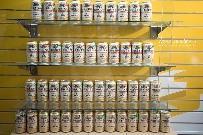 【仙台-景點】免費導覽認識麒麟啤酒的製作過程/新鮮現釀的啤酒無料暢飲/不喝啤酒也有午後的紅茶.キリンビール仙台工場 @Irene's 食旅.時旅