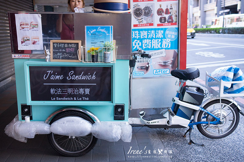 即時熱門文章:【三重】J'aime Sandwich.早起才吃得到的軟法三明治,隱藏騎樓的行動早餐車