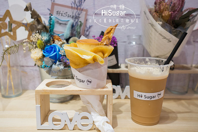 【台北中山區】HiSugar 嗨糖.點餐機是粉紅色的超粉嫩日式可麗餅店,棉花糖紅茶很夢幻 @Irene's 食旅.時旅