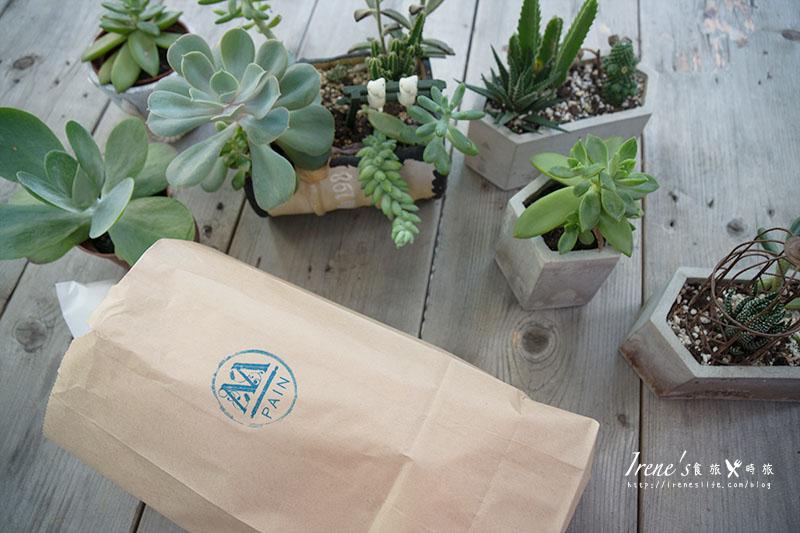 【桃園】M PAIN Boulangerie & Pâtisserie.清新老宅麵包店,買麵包也能很文青 @Irene's 食旅.時旅
