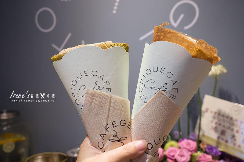 【台北信義區】日本人氣可麗餅登台x蜷尾家聯名限定霜淇淋,信義區時尚的散步美食.gelato pique cafe Taiwan @Irene's 食旅.時旅