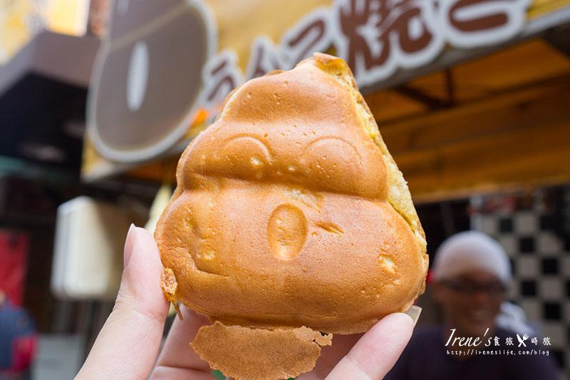 【台南】吃大便了!新鮮現做的便便好香酥,還有各式口味可以選.便便燒 日式製作 @Irene's 食旅.時旅
