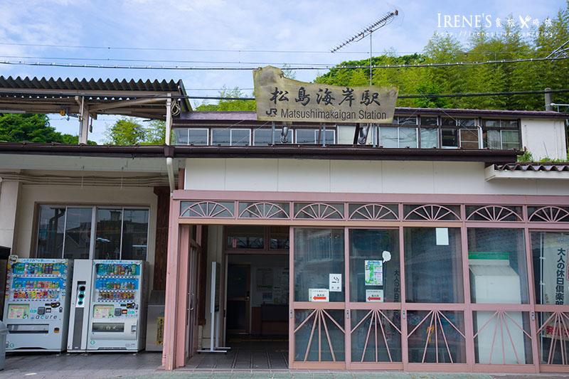 【仙台-景點】日本三景之一的松島海岸一日遊,觀光船、牡蠣、烤仙貝、神社,樂而忘返之處 @Irene's 食旅.時旅