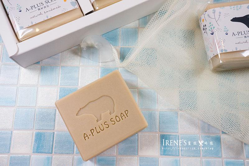即時熱門文章:【開箱文】異位性皮膚炎需要慎選清潔產品,天然溫和無刺激的手工皂一用就愛上.熊好賣皂