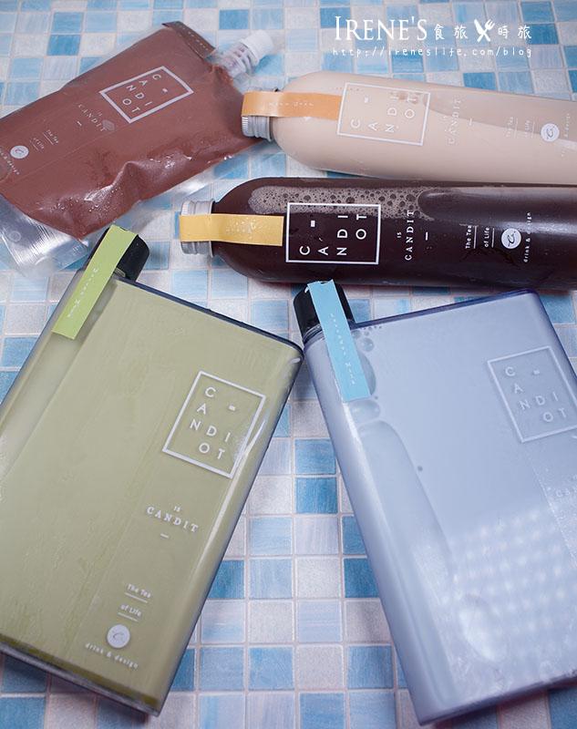 17.11.29-Candit | 康荻新食
