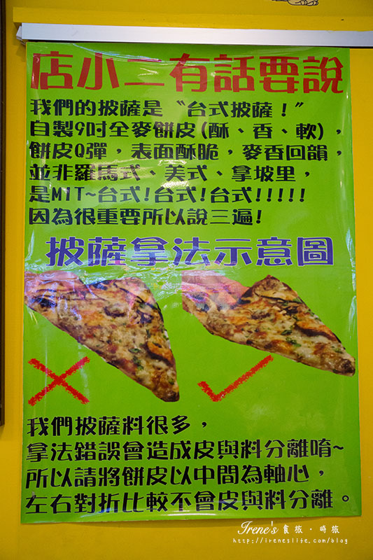【蘆洲】比胖X爹還好吃,美式/韓式/碳烤 三種不同風味的炸雞一次滿足,手工披薩更不容錯過.林太太手工石烤披薩