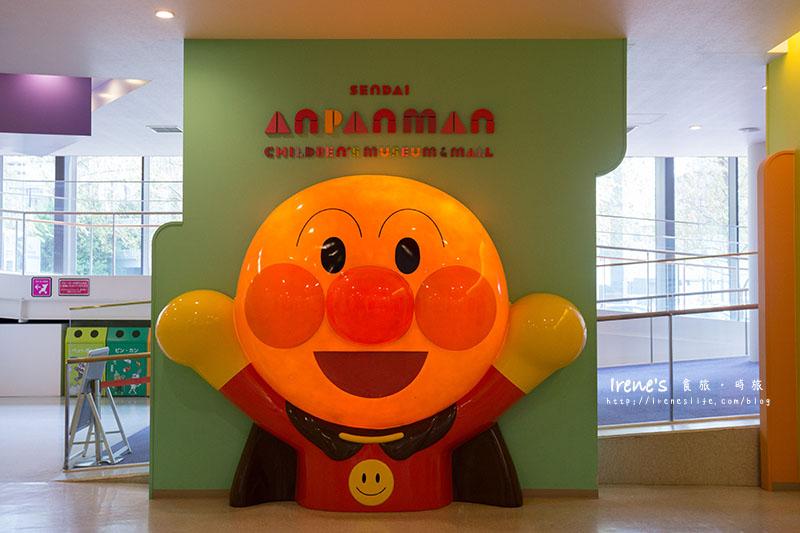 【仙台景點】麵包超人博物館&購物商場.仙台必訪親子景點,玩到不亦樂乎的麵包超人世界