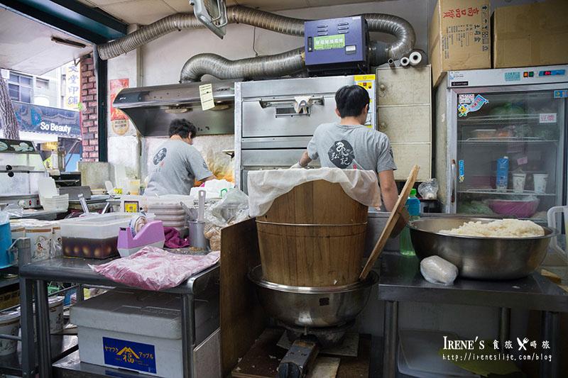 弘記早餐店