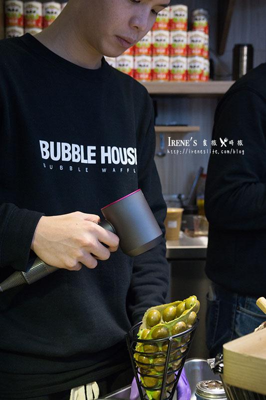 波波食堂 Bubble House