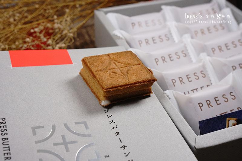 PRESS BUTTER SAND-焦糖奶油夾心餅