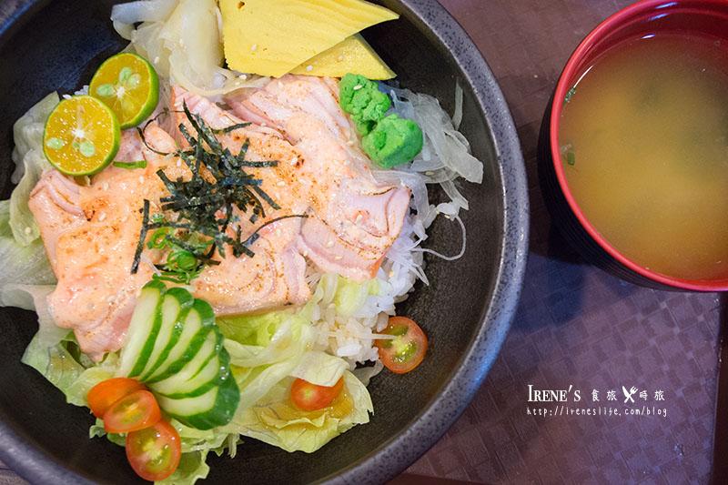 炙燒鮭魚丼