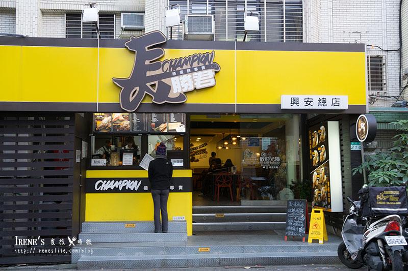 長勝君捲蛋餅專賣店