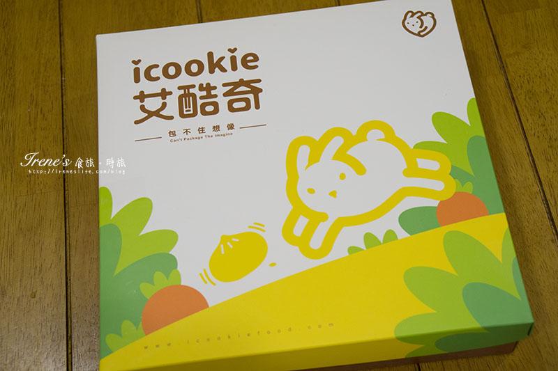 艾酷奇icookie