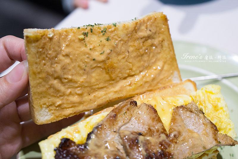 肉蛋花生醬起司