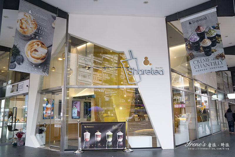 Sharetea全球旗艦總店