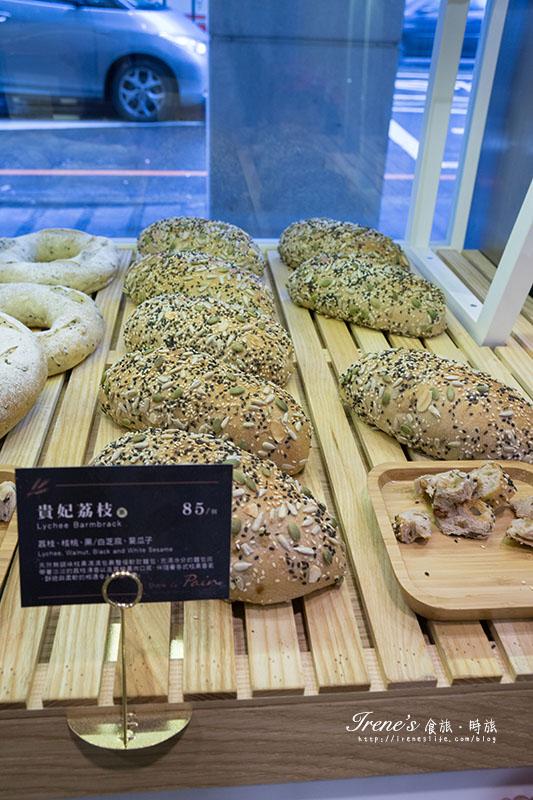 Share le pain微酵烘焙