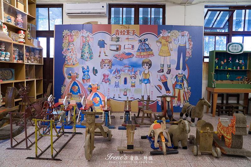【板橋】假日溜小孩的好去處,免費石頭沙坑 & 玩具玩通海的玩具博物館.板橋435藝文特區
