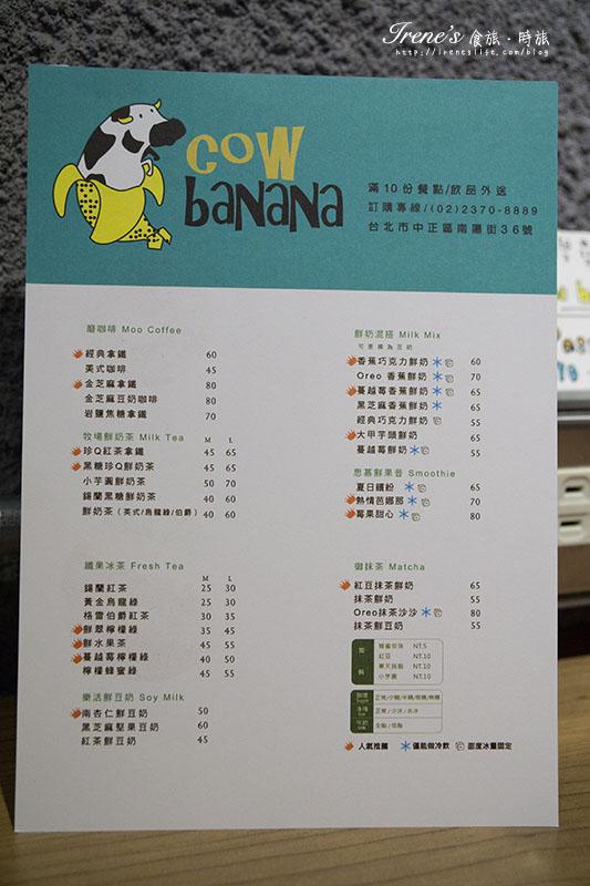 Cow Banana