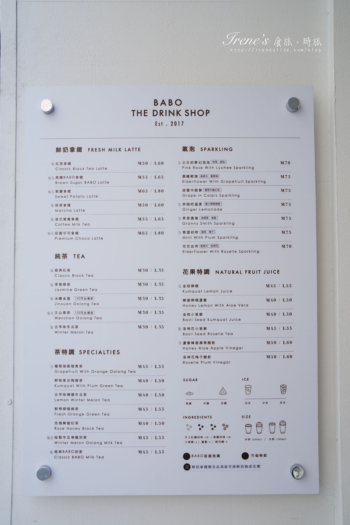 BABO the DRINK SHOP