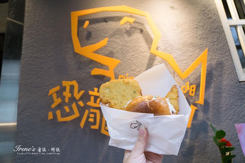即時熱門文章:【台北信義區】恐龍出現台北街頭!松菸美食,特色又美味的散步美食.恐龍麵包