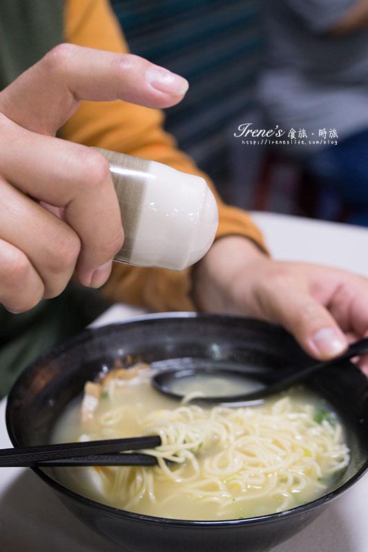 衛門府豚骨ラーメン專門店