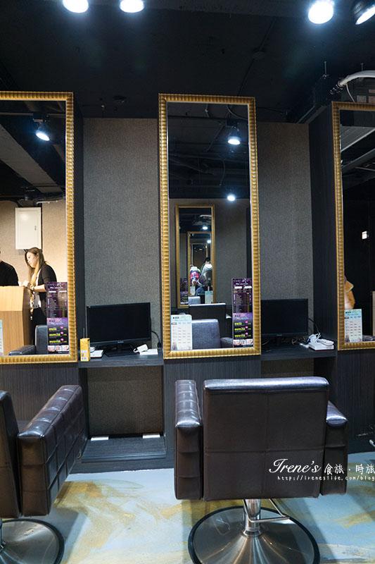Wor hair 新埔店