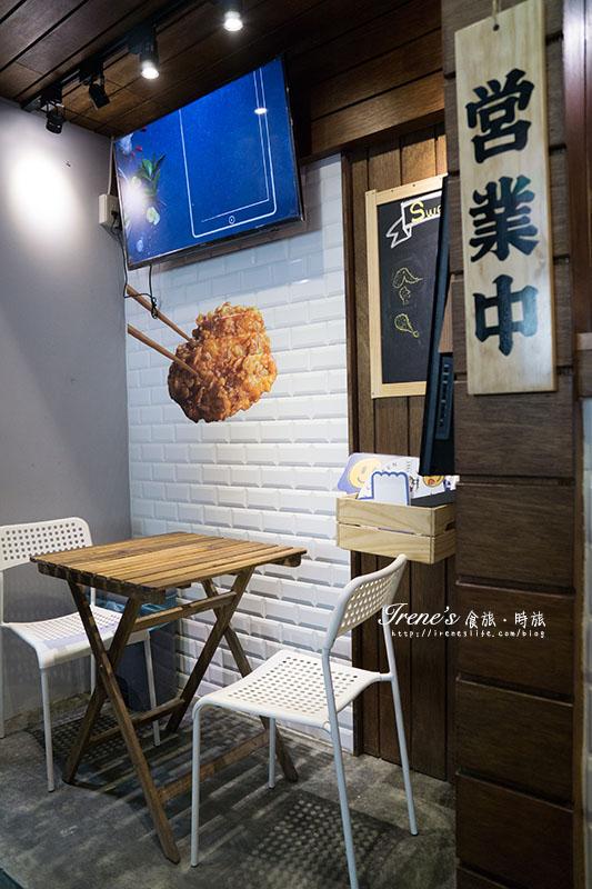 SJtc韓式炸雞