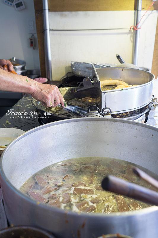 三重無名豬血湯.炸粿