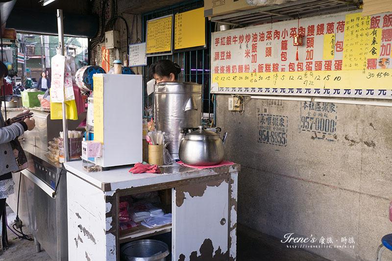 板橋吳鳳路傳統豆漿店