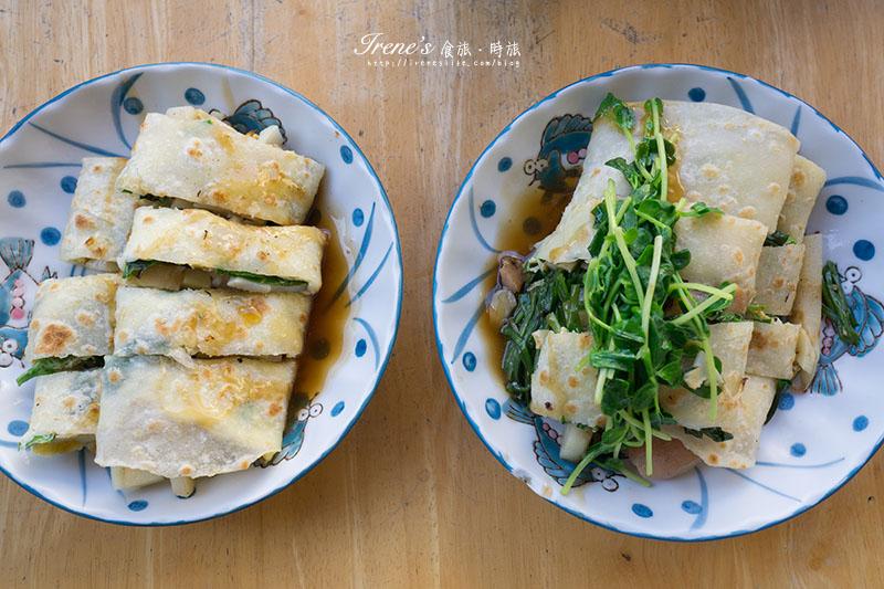即時熱門文章:【板橋】江子翠隱藏版美食早餐,超過20種口味的最狂蛋餅,愛怎麼搭就怎麼配,創造無限可能.吳鳳路傳統豆漿店
