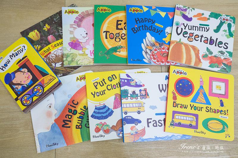 延伸閱讀:【育兒】親子共讀,讓學習變得更有趣,大新書局點讀筆.English Apple 蘋果兒童書 智慧筆學習套組