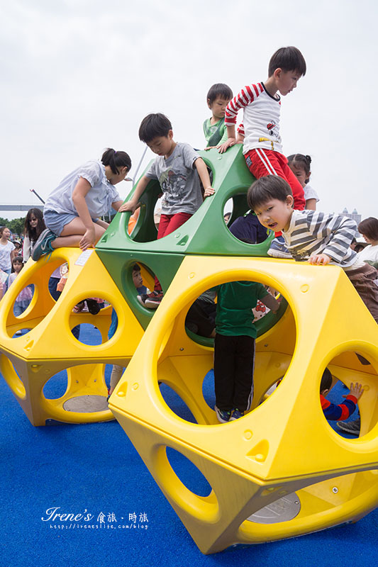 大臺北都會公園