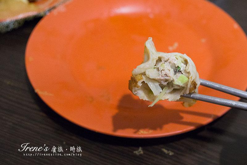 辣酸菜煎餃