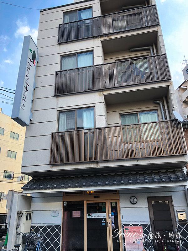廣島花宿 Hiroshima Hana Hostel