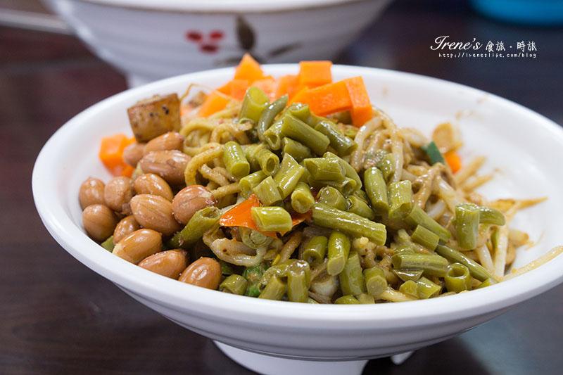 武漢熱乾麵