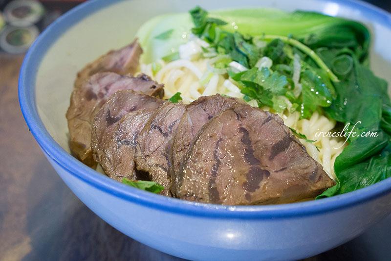 牛肉乾拌麵